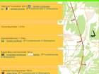Baustellen ICE Trasse von Coburg bis Halle besucht.